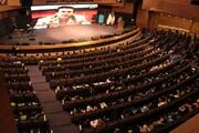 آیین بدرقه کاروان آینده سازان ورزش اصفهان