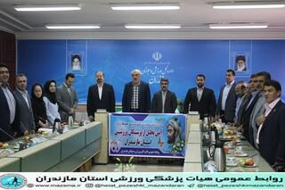 گزارش تصویری: آیین تجلیل از پزشکان ورزشی استان مازندران