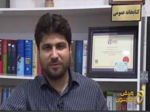 بازتاب کارگاه روانشناسی ورزشی ویژه مربیان گروه سنی پایه در سیمای خوزستان