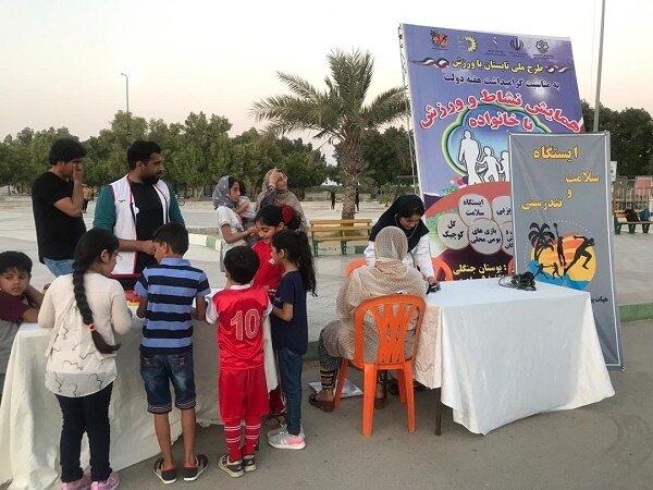 برپایی ایستگاه تندرستی هیئت پزشکی ورزشی استان هرمزگان