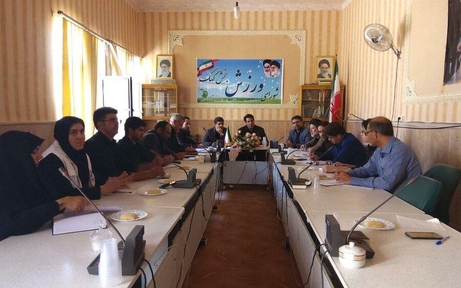 جلسه شورای ورزش بخش کهک با حضور نمایندگان هیئت پزشکی برگزار شد