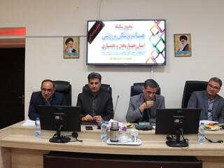 مجمع عمومی سالیانه - چهار محال وبختیاری