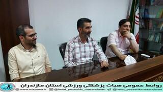 جلسه شورای اداری هیات پزشکی ورزشی استان مازندران / شهریور 98