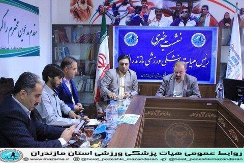 نشست خبری رئیس هیات پزشکی ورزشی استان (8).jpg