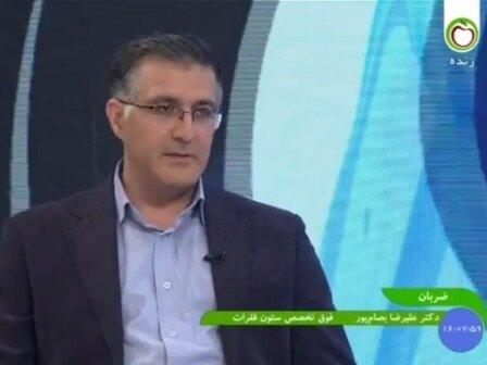 دکتر بصام پور