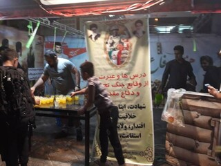 برپایی ایستگاه صلواتی  دراستان خوزستان