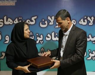کسب رتبه اول کمیته خدمات درمانی و اسناد پزشکی استان البرز