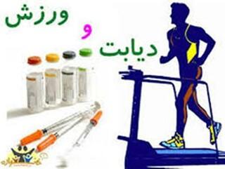 آدروپین هورمون جدید پیشگیری از دیابت و ورزش