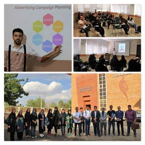 برگزاری کارگاه آپدیت شو دیجیتال مارکتینگ در ورزش