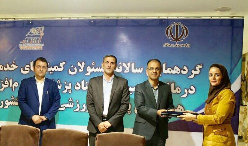 کسب رتبه برتر کمیته خدمات درمانی هیئت پزشکی ورزشی یزد در کشور