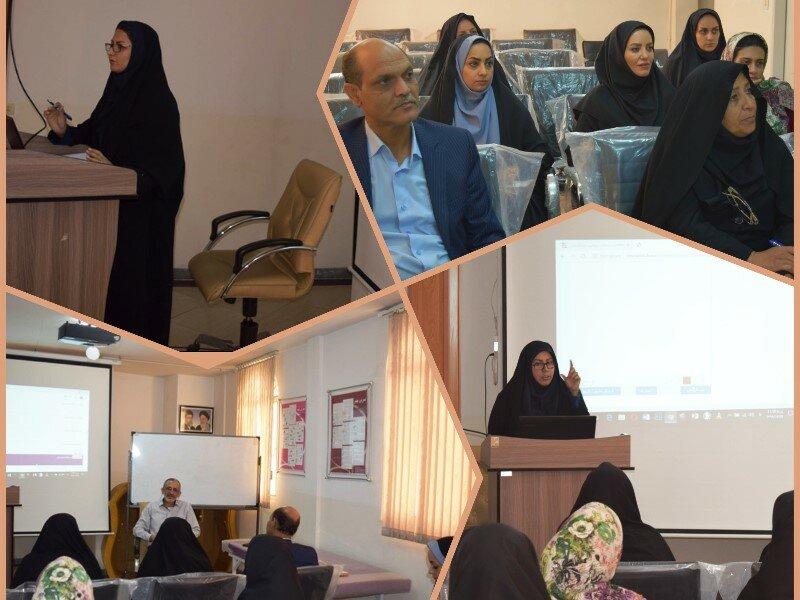 جلسه آموزشی توجیهی صدور آنلاین کارت خدمات درمانی و اسناد پزشکی