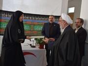 مراسم تودیع و معارفه مسئول بخش توابع خلجستان  استان قم برگزار شد