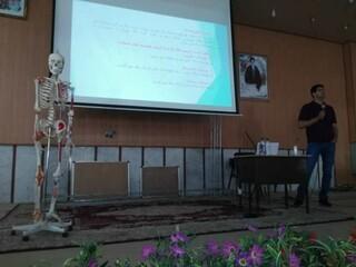سمینار آموزشی آسیب های ورزشی- رفسنجان