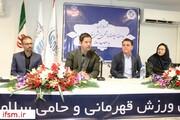 ورود باشگاههای ورزشی به حوزه درمان اکیدا ممنوع و غیرقانونی است/ رشد ۲۲ درصدی ورزشکاران سازمان یافته استان فارس در شش ماهه نخست سال ۹۸