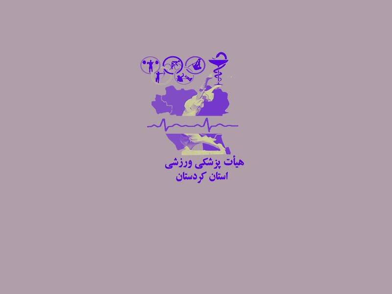 افزایش ۱۵ درصدی ورزشکاران سازمان یافته کردستانی