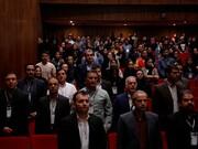 حضور هیات پزشکی ورزشی فارس در چهاردهمین کنگره سراسری پزشکی ورزشی
