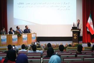 روز نخست کنگره پزشکی ورزشی