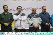 ورزش صبحگاهی و پیاده روی کارکنان دستگاههای اجرایی استان مازندران، با شعار پیش به سوی ایران فعال، در پارک جنگلی شهید زارع ساری برگزار شد.