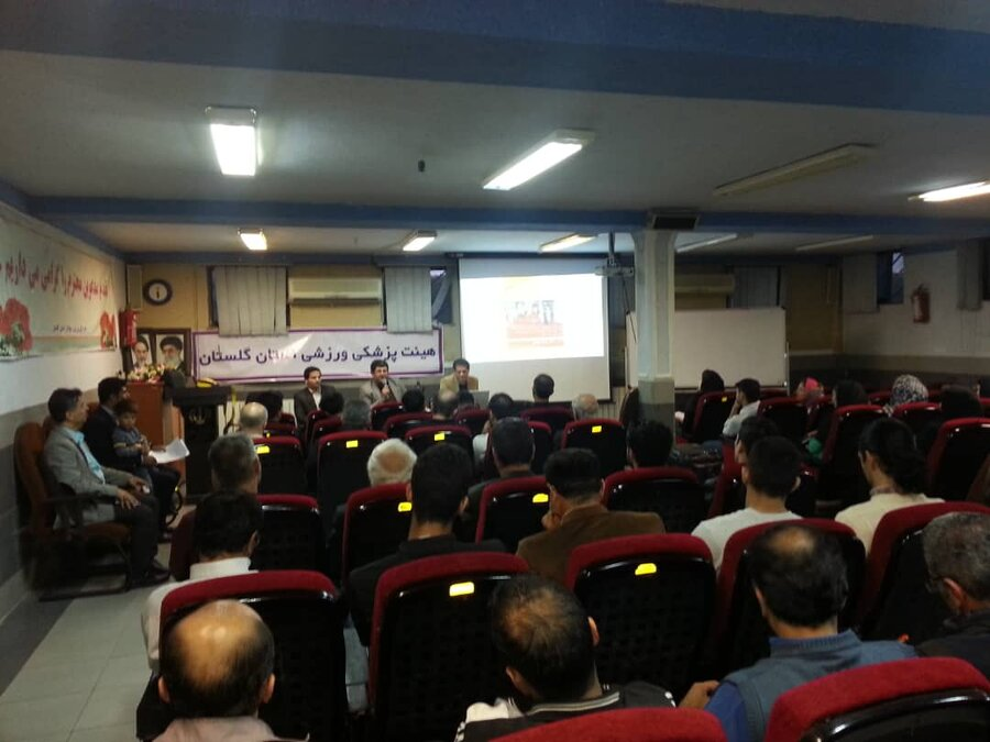 کارگاه آموزشی آسیب شناسی ورزشی در گلستان برگزار شد