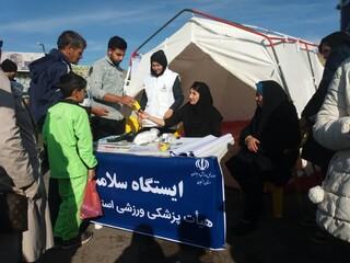 ایستگاه سلامت در زنجان