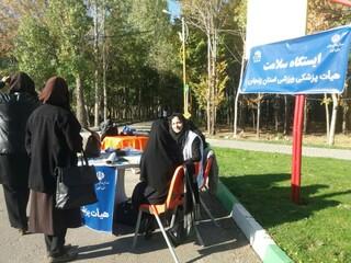 ایستگاه سلامت پارک بانوان