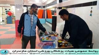 / گزارش تصویری / بازرسی ستاد نظارت هیات پزشکی ورزشی استان از اماکن ورزشی مازندران