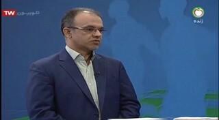 دکتر سعیدی