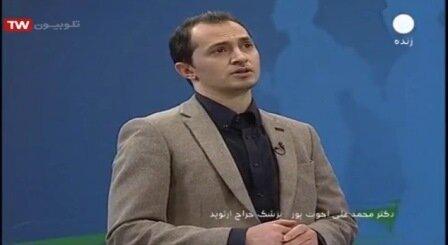 دکتر اخوت پور