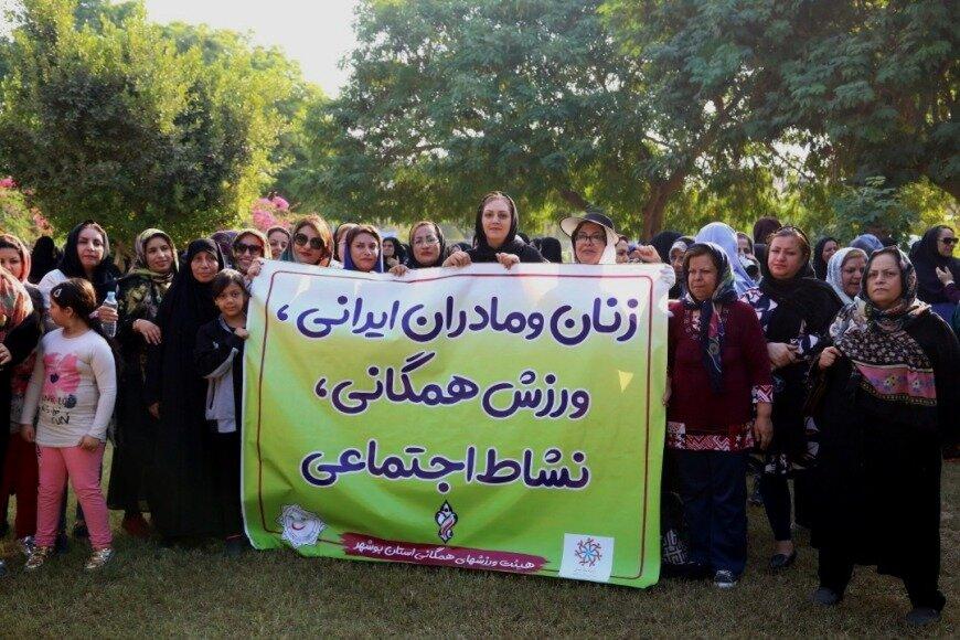 برگزاری هفته سلامت بانوان ایرانی در بوشهر