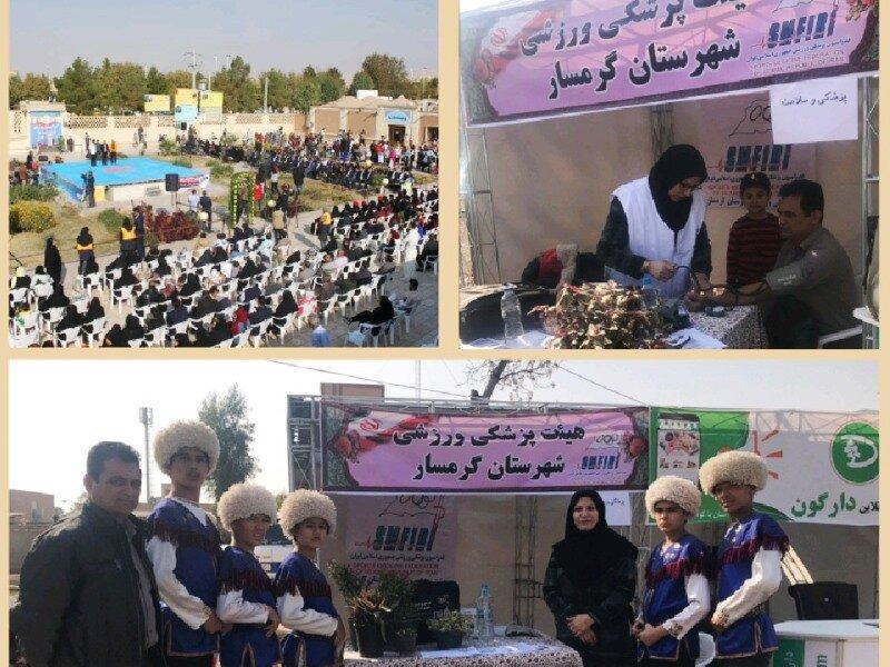 جشنواره ملی فرهنگی ورزشی آیینی اقوام و عشایر