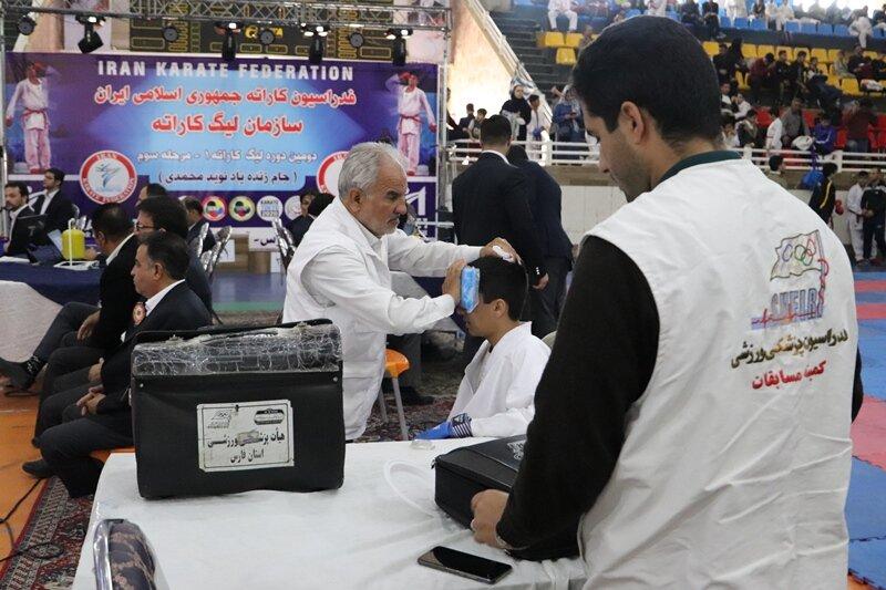 پوشش پزشکی مسابقات کاراته کشور در شیراز