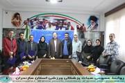 گرامیداشت روز پرستار در مازندران