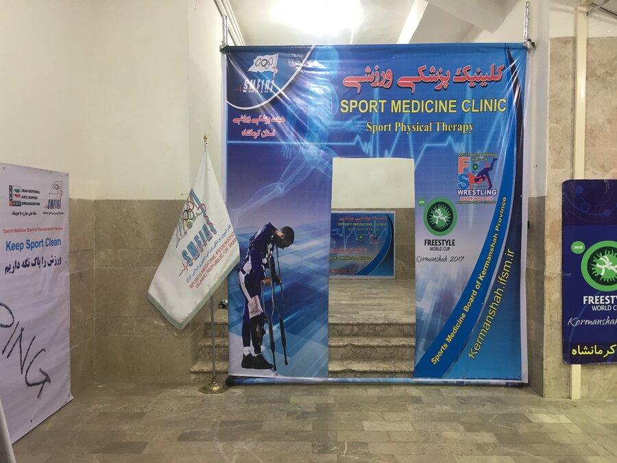 راه اندازی مرکز پزشکی ورزشی در محل برگزاری رقابت های بین المللی کشتی آزاد جام جهان پهلوان تختی