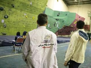 پوشش پزشکی مسابقات قهرمانی سنگنوردی استان مرکزی
