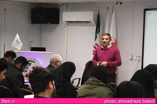 دوره آموزشی تغذیه و مکمل های ورزشی در فارس
