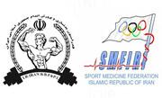 توسعه همکاری فدراسیون پزشکی ورزشی و بدنسازی و پرورش اندام
