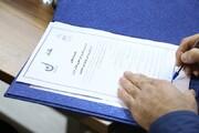 بازتاب خبری امضاء تفاهم نامه فدراسیون پزشکی ورزشی با تربیت بدنی سازمان امور دانشجویان وزارت علوم