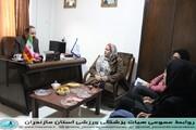 /نشست همکاری هیات پزشکی ورزشی با با گروه پزشکی ورزشی دانشگاه مازندران