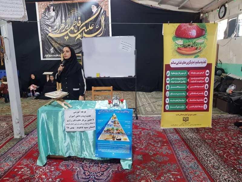 هیأت پزشکی ورزشی استان قزوین کارگاه تغذیه برگزار کرد