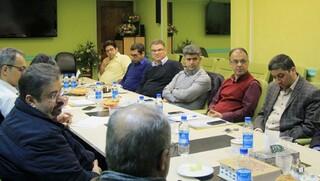 نشست شورای مدیران فدراسیون