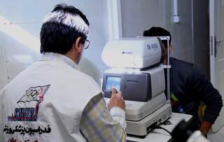 معاینات تخصصی ملی پوشان ژیمناستیک