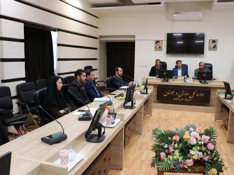 نشست شورای مرکزی ستاد نظارت - چهار محال وبختیاری