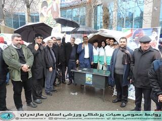 /گزارش تصویری / حضور کادر پزشکی هیات پزشکی ورزشی استان مازندران در راهپیمایی 22 بهمن 98 جهت پوشش پزشکی و ویزیت رایگان