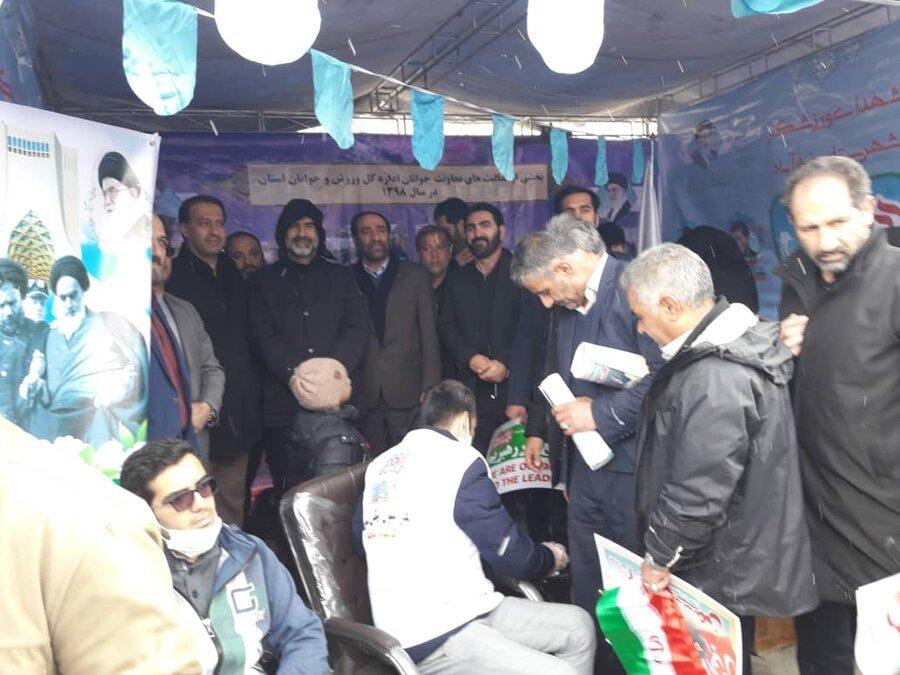 برپایی ایستگاه رایگان تندرستی به مناسبت سالروز پیروزی انقلاب اسلامی ایران