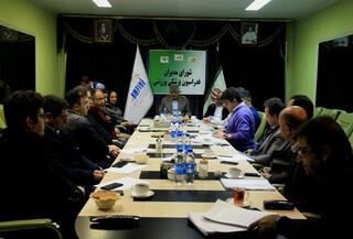 نشست شورای مدیران فدراسیون پزشکی ورزشی برگزار شد