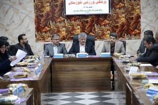 مجمع عمومی و سالانه هیات پزشکی ورزشی استان خوزستان