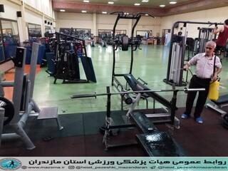 ضد عفونی کردن سالن بدنسازی جانبازان و معلولین استان مازندران