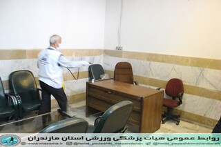 ستان ، توسه هیات پزشکی ورزشی استان مازندران
