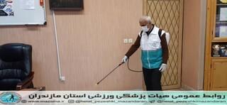 /گزارش تصویری/ضد عفونی و استریل کردن اداره کل ورزش و جوانان استان مازندران ، جهت پیشگیری از ویروس کرونا
