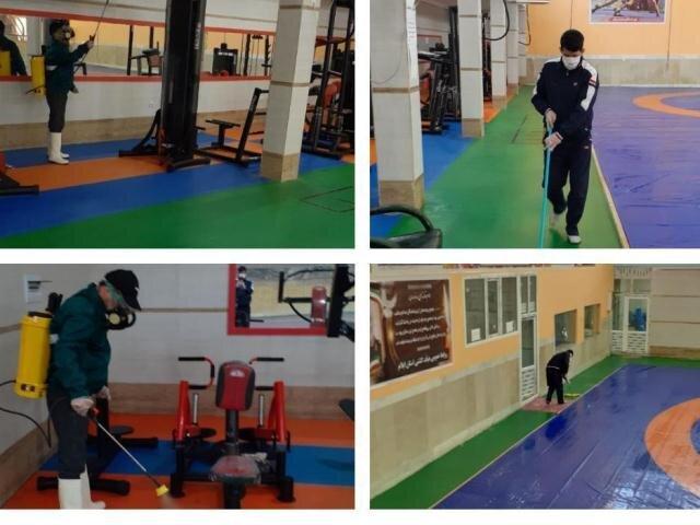 اماکن ورزشی سطح استان ایلام ضدعفونی شد